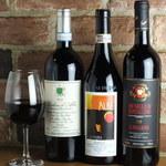 ダイニングバー ラピス - イタリア産赤ワイン