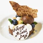 佐賀牛 Sagaya - 誕生日プレートのデザート