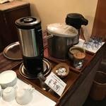亀の井別荘 - 珈琲や紅茶が頂けます。