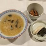亀の井別荘 - 雑炊 新香