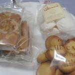 58960668 - 2016.11 クッキー3種類