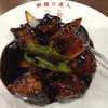 谷記 - 料理写真:飲物セット¥647の黒酢豚