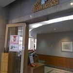 カジュアルダイニング フロール - ホテル内入口