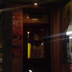 ザ・ニューヨークカフェ - 外観