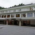 日光金谷ホテル -
