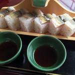 だるまや - 鮎のお寿司