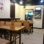 中華料理 帆 - 街場の中華屋さん2