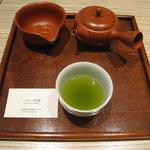 5897315 - 今日のおすすめ茶