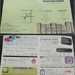 デザインウェアズカフェ - お昼間はデザイナー事務所☆