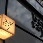 bar ray -