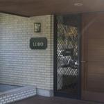 パン工房LOBO - 入り口