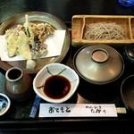 めん割烹なか川 - 舞茸天ぷら蕎麦