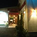 cafe & 創作居酒屋 JIN -