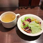 58973400 - スープ、サラダ