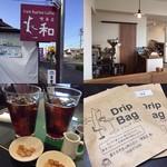 和 - サービスのペーパードリップコーヒー。                             パッケージがキュート♡                                                          麻雀のゲーム機がカフェとマッチング☆。.:*・゜
