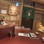 西利 - (2016/11/13)店内
