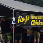 Rays KIAWE BROILED CHICKEN  -