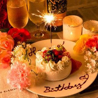 誕生日特典⇒ホールケーキ贈呈♪