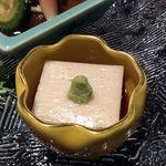 つる家 花陽 - ごま豆腐 減塩だしつゆかけ 15.11月