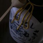 金の串 -