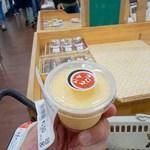 筑前町ファーマーズマーケットみなみの里 - クロダマルのきな粉を使ったプリン。