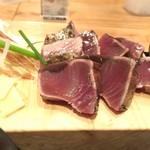 高知県芸西村 土佐鴨 - 鰹の藁焼き