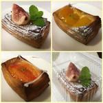 パンの店 カンパーニュ - 料理写真:デニッシュ3種