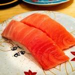 回転寿司 魚河岸 - 中とろ