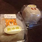 村嶋 - 栗大福+柿大福を頂きました。