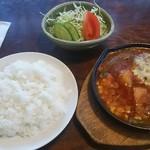 キルケゴール - 煮込みハンバーグセット