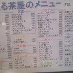 ほたる茶屋 - 2016/9