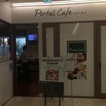 ポータル カフェ アキバ - ポータルカフェ入り口