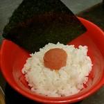 一風堂 SHIROMARU-BASE - 明太ごはん