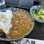 花むらさき - かあちゃんカレー ¥620