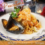 OLD BARREL - 【海の恵み ペスカトーレ】  ペスカトーレとは漁師という意味があり魚介の旨みを凝縮させたコクのあるソースと自家製トマトソースが絶妙にマッチ!!地中海のオリーブをアクセントに加えほどよい酸味をきかせました!!