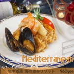 OLD BARREL - 【地中海風 海の恵みリゾット】 イタリア産トマトとオリーブを使い、魚介の旨みたっぷりの地中海風リゾット!!仕上げのオリーブオイルが決めてです!