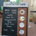 クロシェットカフェ -