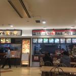 大阪太郎 - 2016年11月中旬 右側が店舗