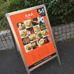 A・DINING - A・DINING(エーダイニング)(東京都港区新橋1-4-5 G10ビル 5F)看板