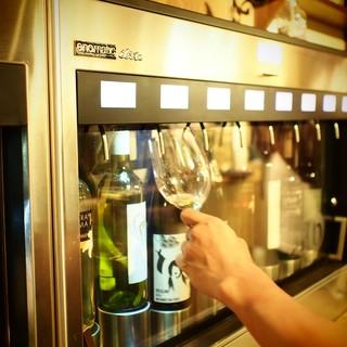 チャージがデキル凄いワインサーバー