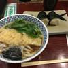 むさし - 料理写真:天ぷらうどん 720円+俵むすび2個 270円