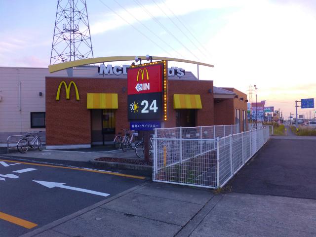 マクドナルド 155平和町店