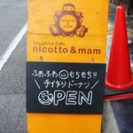 58996471 - お店の看板!!(^_-)-☆