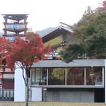 cafeうえまる - 建物