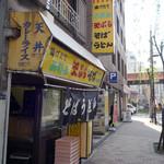 岩本町スタンドそば 秋葉原店 - 店前の様子