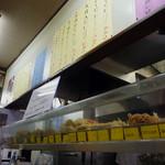 岩本町スタンドそば 秋葉原店 - 店内カウンターの頭上