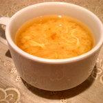 バーグスマイル - アサリ【風味】味噌汁