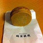 Kumamotohourakumanjuu - 蜂楽饅頭(白あん)(90円)