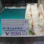 サンドイッチ工房 サンドリア - サンドイッチ