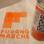 ファーマーズマーケット オガール - 富良野にんじん100
